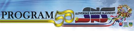sns50.jpg
