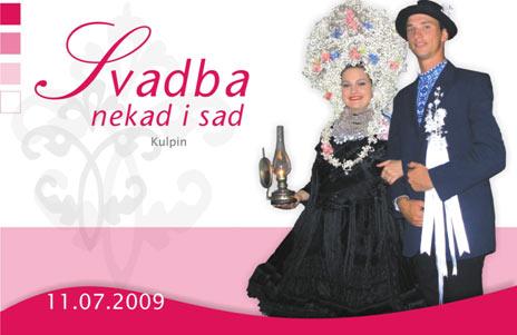svadba-nekad-i-sad.jpg